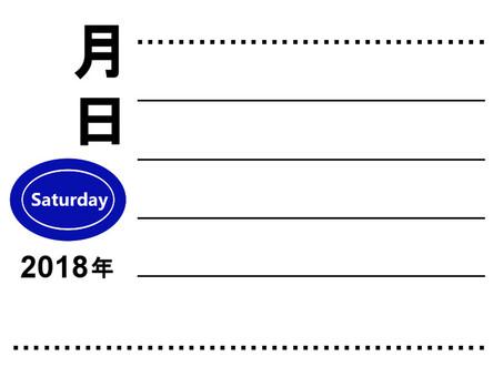 Daily calendar Saturday schedule