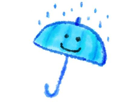 Umbrella-kun