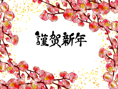 Hand-painted plum blossoms New Year's cards / sideways