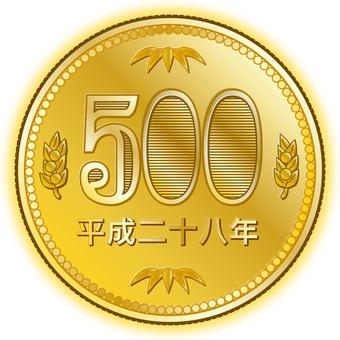 Heisei era28 year500 jpy Gradecold