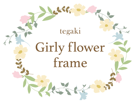 Girly plant frame