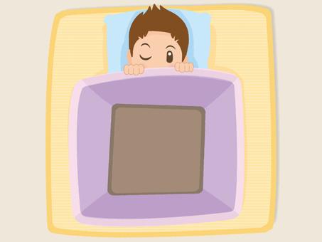 I like kotatsu F