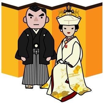 Kimono's newlywed couple