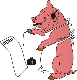 Pork part 1