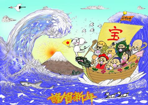 Treasure ship