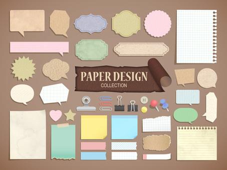 Paper design set