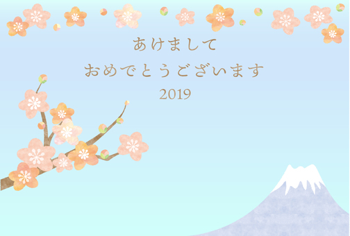 New Year's cards · plum blossoms and Mt. Fuji