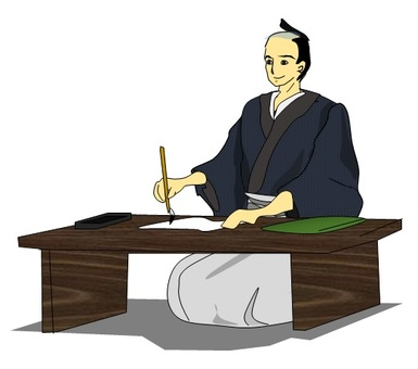 Samurai to write