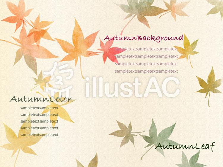 秋色背景セットver03のイラスト