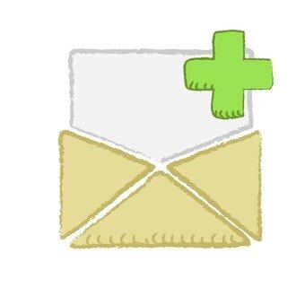 이메일 2