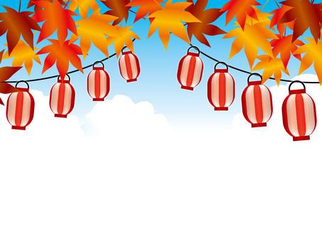 Autumnal Autumn Festival (1) Afternoon