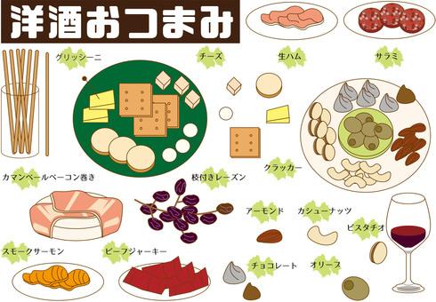 Western sake snacks