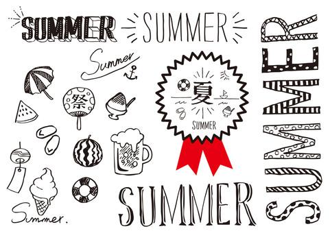 필기 여름