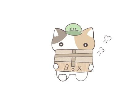 Calico carrying luggage