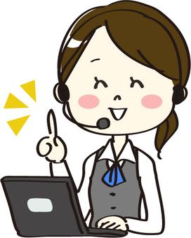 PC pointing uniform Uniform OL Headset