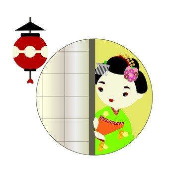 Maiko which opens a sliding door