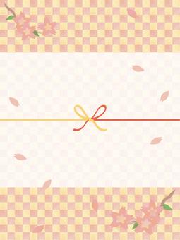 벚꽃 노 시지 이미지