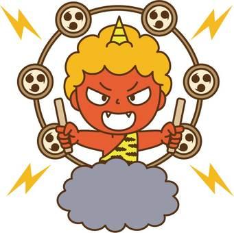 Red Demon thunder