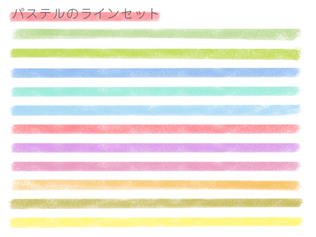 Set of pastel drawn lines