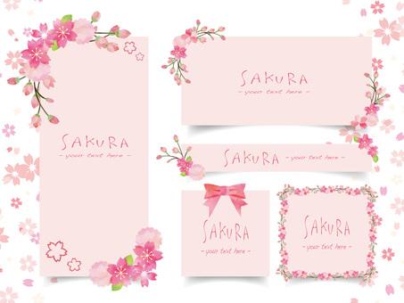 Cherry blossom frame set ver16