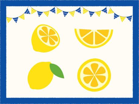 Lemon material