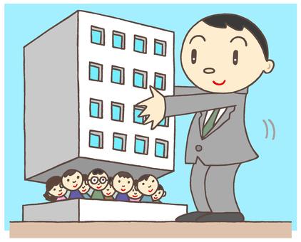 Company management.2