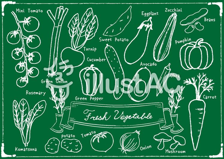 手書き野菜セット黒板イラスト No 1403478無料イラストなら