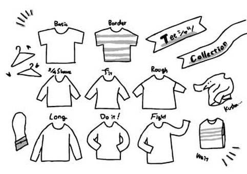 Tee shirt set