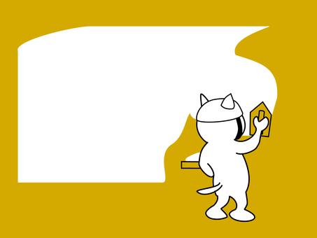 Plasterer cat