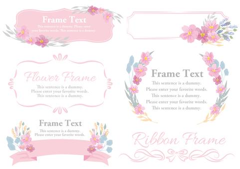 Girly material 028 Flower frame set