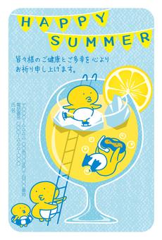 Summer greeting card of Yuru character