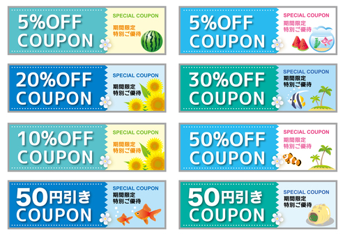 Various for coupon summer