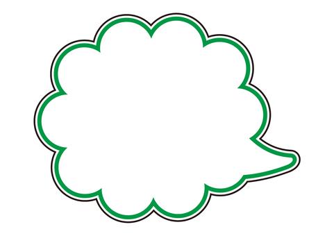 풍선 녹색