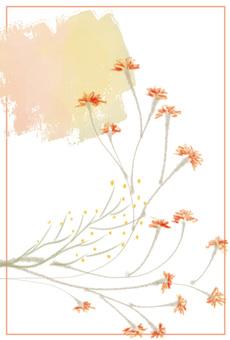 Letter of Spring