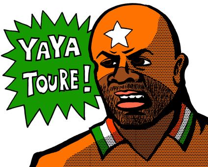 Slightly Toure! Kore words Itakatta des!