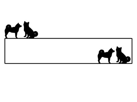 Rectangular frame dog