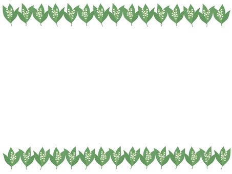 Suzuran frame