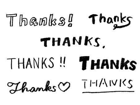 Analog handwritten character Thanks