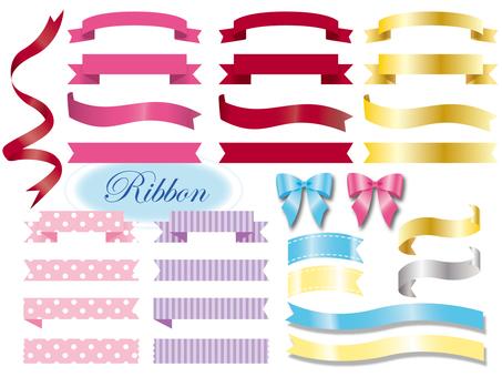 Ribbon 47