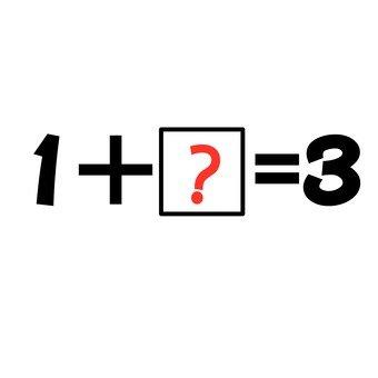 Arithmetic 2