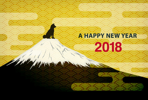 New Year cards 2018