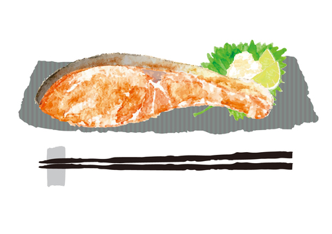 << Watercolor style >> grilled salt of salmon