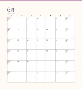 Sunday Beginning Calendar June 2020