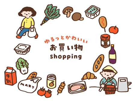 Loose and cute shopping illustration