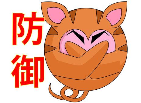 Boar defense (^ ^ ♪