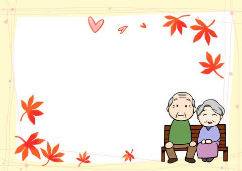 Шаблон открытки пожилого человека