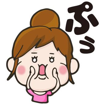 Women (cheeks swelling)
