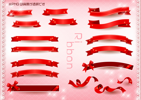 Ribbon frame set (red)