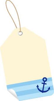 Ikari mark tag frame