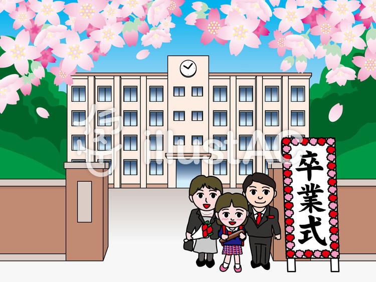 学校の校舎23小学校卒業式イラスト No 1160638無料イラストなら